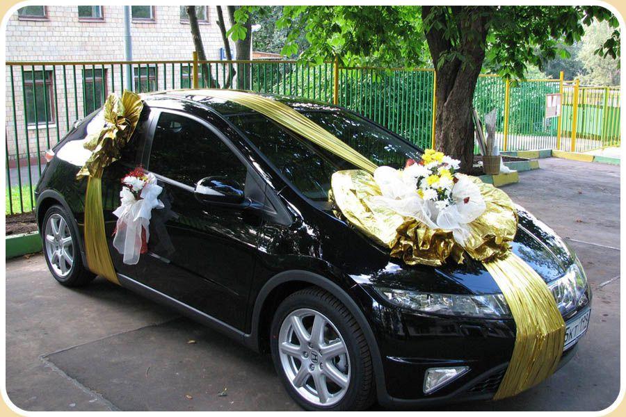 Красивые дорогие подарки. krasivye-dorogie-podarki